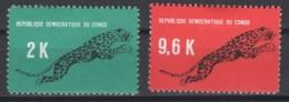 1968. République Démocratique Du Congo. COB N° 668/69 *, MH - Ungebraucht