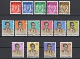 1969. République Démocratique Du Congo. COB N° 693/707 *, MH - Ungebraucht