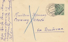 Serbien: 1916 K.uK. Etappenpost - Feldpost - Occupation 1914-18