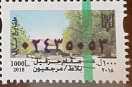 Lebanon 2018 MNH NEW Fiscal Revenue Stamp - 1000L The Shrine Of Hazel, Issued 2019 - Líbano