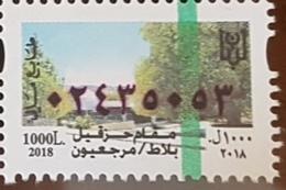 Lebanon 2018 MNH NEW Fiscal Revenue Stamp - 1000L The Shrine Of Hazel, Issued 2019 - Lebanon