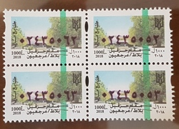 Lebanon 2018 MNH NEW Fiscal Revenue Stamp - 1000L The Shrine Of Hazel, Issued 2019 - Blk-4 - Líbano