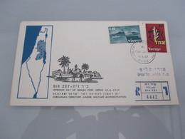 1967 POO FIRST DAY POST OFFICE OPENING BIR ZET JORDAN PALESTINE ISRAEL MILITARY ADMINISTRATION ENVELOPE COVER CACHET MAP - Israel