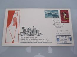 1967 POO FIRST DAY POST OFFICE OPENING EL BIRA BIRE JORDAN ISRAEL MILITARY ADMINISTRATION ENVELOPE COVER CACHET MAP - Israel