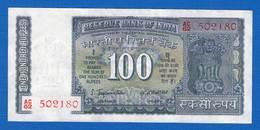 100  Rupées  Sig  78 - Indien