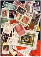 URSS SU 1970, ANNEE COMPLETE, COMPLETE YEAR SET, STAMPS + BLOCKS, TIMBRES ET BLOCS, OBLITERES / USED CTO - 1923-1991 USSR