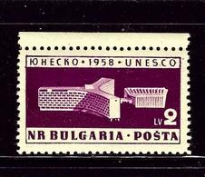 Bulgaria 1041 MNH 1959 Issue  #2 - Bulgaria