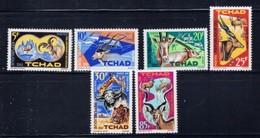 Chad 106-11 NH 1965 Animals SCV (2017) $12.00 - Chad (1960-...)