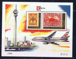 Mongolia 2247 NH 1996 Capex S/S SCV 2015 $8.00 - Mongolia