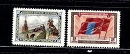 Mongolia 134-35 MNH 1956 Set - Mongolia