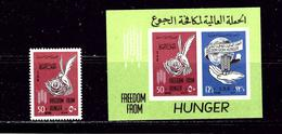 Syria C291 And C291a MNH 1963 Freedom From Hunger Stamp And S/S - Syrie