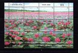 Thailand 1923 MNH 2000 Flowers Souvenir Sheet - Thailand