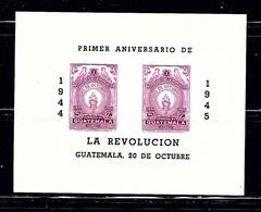 Guatemala C136 MNH 1945 Souvenir Sheet - Guatemala