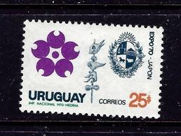 Uruguay 779 MNH 1970 Issue - Uruguay