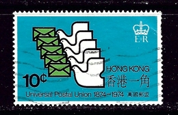 Hong Kong 299 Used 1974 Issue - Unclassified
