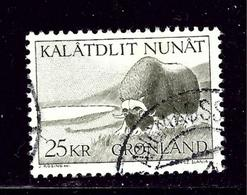 Greenland 75 Used 1969 Issue - Greenland