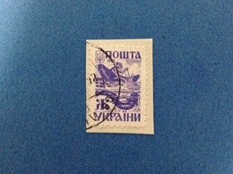 1994 UCRAINA UKRAINA UKRAINE ORINARIO MESTIERI PESCATORE FRANCOBOLLO USATO STAMP USED - Ucraina