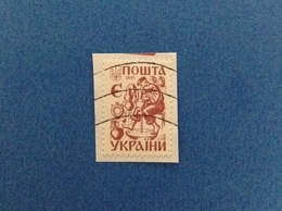 1994 UCRAINA UKRAINA UKRAINE ORINARIO MESTIERI ARTIGIANO VASAIO FRANCOBOLLO USATO STAMP USED - Ucraina