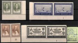 D - [822695]TB//**/Mnh-Grèce 1966 - N° 880/83, Banque Nationale, Billets, Dont 3 N° Planche - Greece