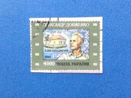 1994 UCRAINA UKRAINA UKRAINE 4000 FRANCOBOLLO USATO STAMP USED - Ucraina