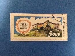 1994 UCRAINA UKRAINA UKRAINE 5000 FRANCOBOLLO USATO STAMP USED - Ucraina