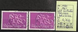D - [823926]TB//O/Used-Belgique 1980 - N° 1961, Brugge / Brussel, Obl Centrale - Belgium