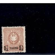GERMAN  OFFICES TURKEY1884: Michel4mh*(but NEUDRUCK) - Bureau: Turquie
