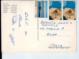 U4489 NICE STAMP On Postcard CORFU' - NISSAKI + NAVE NAVI BATEAU BEACH PLAGE STRAND _ FRANCOBOLLO COMMEMORATIVO - Grecia