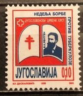 Yugoslavia, 1995, Mi: ZZ 220 (MNH) - Ungebraucht