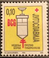 Yugoslavia, 1994, Mi: ZZ 218 (MNH) - Ungebraucht