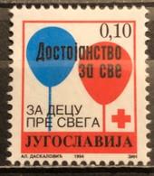 Yugoslavia, 1994, Mi: ZZ 217 (MNH) - Ungebraucht