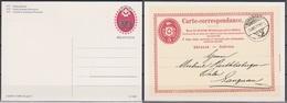 Schweiz Ganzsache1985 Nr.P 244 Ungebraucht ** GABRA II Ausstellung Für Ganzs. Burgdorf ( D 2947) Günstige Versandkosten - Stamped Stationery