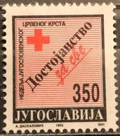Yugoslavia, 1993, Mi: ZZ 216C (MNH) - Ungebraucht