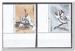 China 2018, Postfris MNH, 2018-15, Ancient Great Poet Qu Yuan - 1949 - ... Volksrepubliek