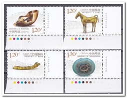 China 2018, Postfris MNH, 2018-11, Cultural Relics Along Silk Road - 1949 - ... Volksrepubliek