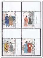 China 2018, Postfris MNH, 2018-17, Uprightness And Incorruptibility - 1949 - ... Volksrepubliek