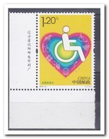 China 2018, Postfris MNH, 2018-12, National Day For Helping The Disabled - Ongebruikt