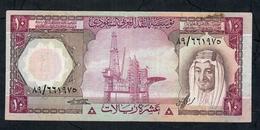 SAUDI ARABIA P18 10 RIYALS 1976  #89 Signature 6  XF NO P.h. - Saoedi-Arabië