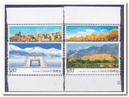 China 2018, Postfris MNH, 2018-14, Kashgar Scenery - 1949 - ... Volksrepubliek