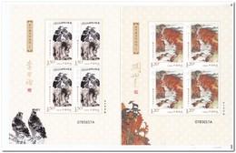China 2018, Postfris MNH, 2018-10, Chinese Contemporary Works Art - Ongebruikt
