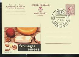 Publibel Obl. N° 2070 ( Fromages BELGES)  Obl. KNOKKE  03/09/65 - Publibels