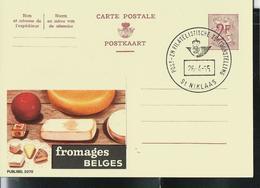 Publibel Obl. N° 2070 ( Fromages BELGES)  Obl. St Niklaas  26/04/65 - Publibels