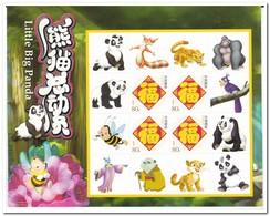 China 2012, Postfris MNH, Little Big Panda - Ongebruikt