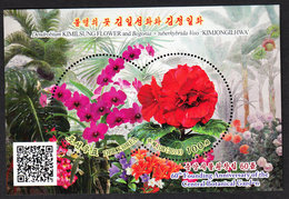 North Korea 2019 60th Founding Anniversary Of The Central Botanical Garden Perf MS Orchid Flower  Limited - Orchidee