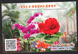 North Korea 2019 60th Founding Anniversary Of The Central Botanical Garden Imperf MS Orchid Flower  Limited - Orchidee