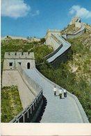 Cina - Grande Muraglia - Pataling - Great Wall - Vg1982 - Cina