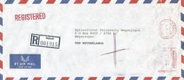 """Mauritius 1986 Reduit Meter Neopost """"405/505"""" RN36 EMA Registered Cover - Mauritius (1968-...)"""
