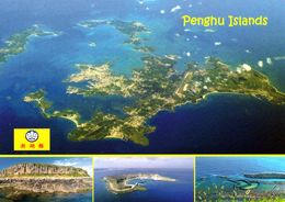 1 AK Taiwan * Ansicht Der Penghu Inseln Auch Pescadores Genannt - Eine Inselgruppe In Der Straße Von Taiwan * - Taiwan