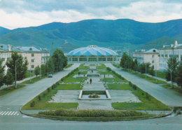 Kt 362 / Ulan Bator - Mongolei