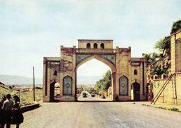 1 AK Iran * Das Koran Tor In Schiraz (ein Ehemaliges Stadttor) - Erbaut Im 10. Jh. - Im 18. Jh. Umgebaut - Iran